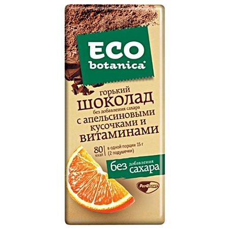 """Шоколад """"Рот Фронт"""" Eco Botanica горький с апельсином 90г"""