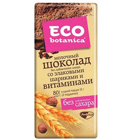 """Шоколад """"Рот Фронт"""" Eco Botanica молочный со злаковыми шариками 90г"""