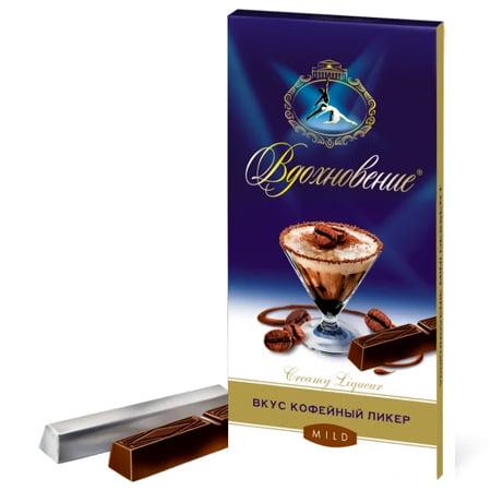 Шоколад Вдохновение Creamy Ligueur кофейный ликер 100 гр