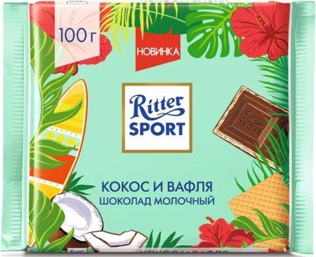 Шоколад Риттер Спорт Кокос и вафля