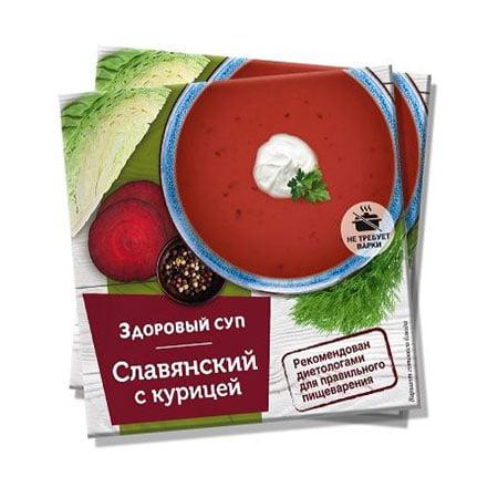 """Суп """"Славянский"""" с курицей, 30гр"""