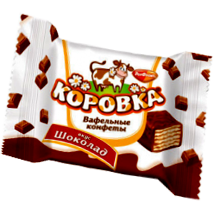 Вафли Рот Фронт Коровка шоколад 150гр