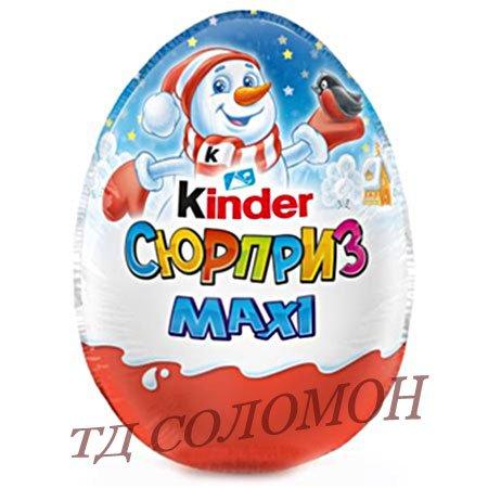 Киндер сюрприз Яйцо шоколадное Maxi Новый год 100гр.
