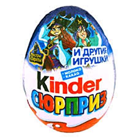 Киндер сюрприз Яйцо шоколадное Мейн Мальчики 20г Т-24
