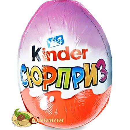Киндер сюрприз Яйцо шоколадное Розовое 20гр.
