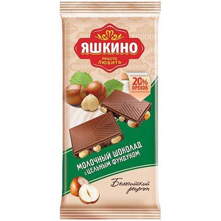 Шоколад «Яшкино» Молочный с фундуком, 90 г