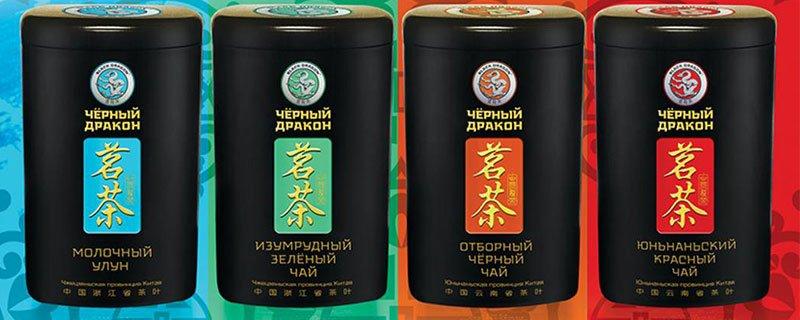 Чай Черный Дракон самый вкусный!