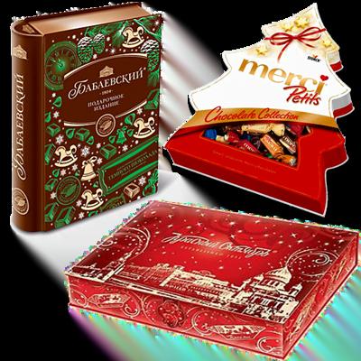 Конфеты в коробках