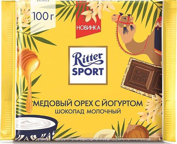 SHokolad-Ritter-sport-Medovyj-oreh-s-jogurtom