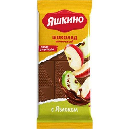 Шоколад-«Яшкино»-молочный-с-яблоком