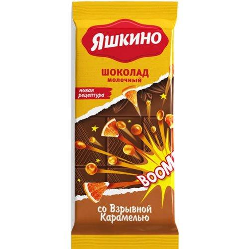 Шоколад-«Яшкино»-молочный-со-взрывной-карамелью