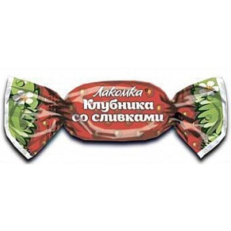 карамель-лакомка-клубника-со-сливками