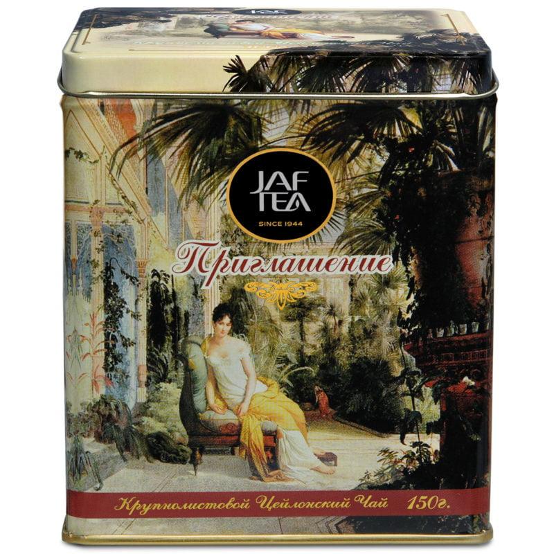 Чай Джаф (JAF TEA) Приглашение