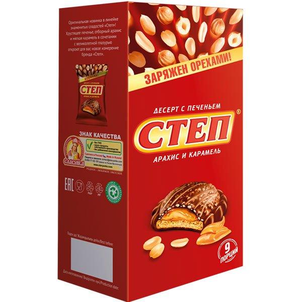 Десерт Степ арахис/карамель/печенье