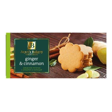 Печенье Janet'sBakery шведское с корицей и имбирем