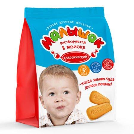 Печенье детское Малышок классическое