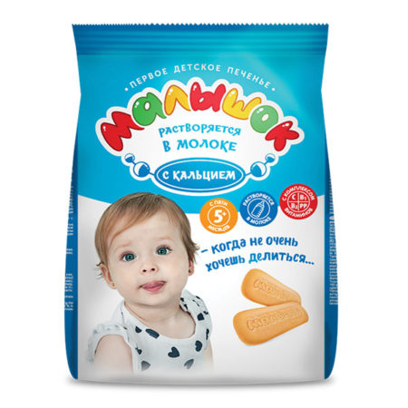 Печенье детское Малышок с кальцием