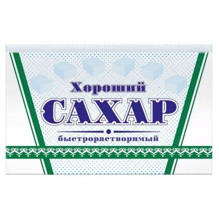 САХАР ХОРОШИЙ