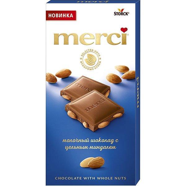 Шоколад Мерси (Merci) молочный с цельным миндалем