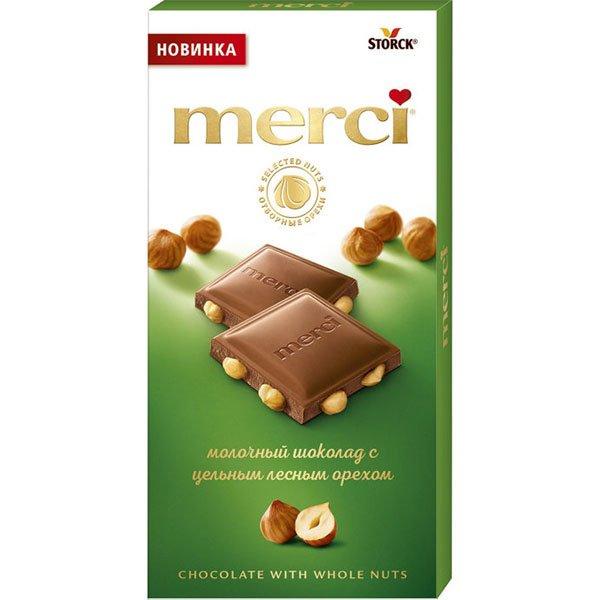 Шоколад Мерси (Merci) молочный с цельным орехом