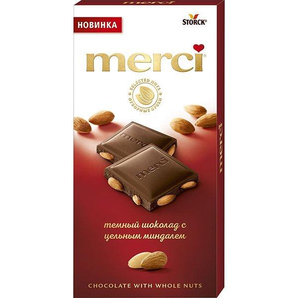 Шоколад Мерси (Merci) темный с цельным миндалем