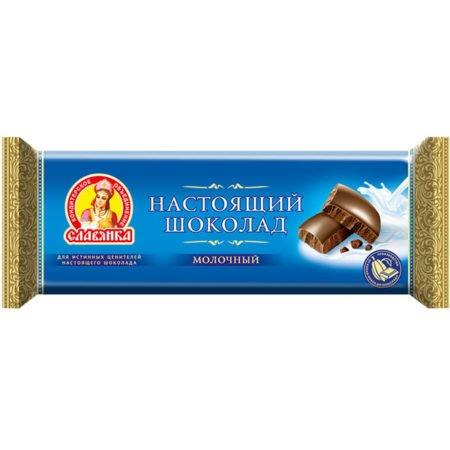 Шоколад молочный Настоящий Славянка