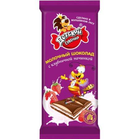 Шоколад молочный с клубничной начинкой