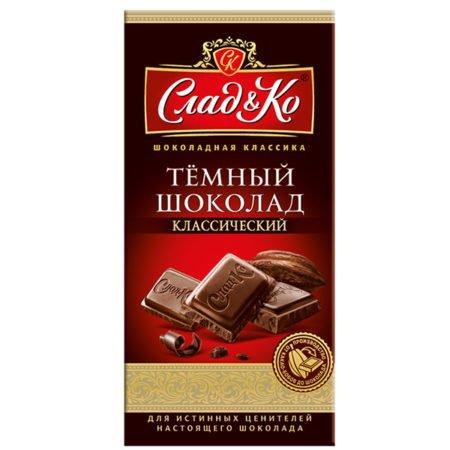 Шоколад темный Сладко