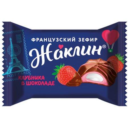 Жаклин французский зефир клубника в шоколаде