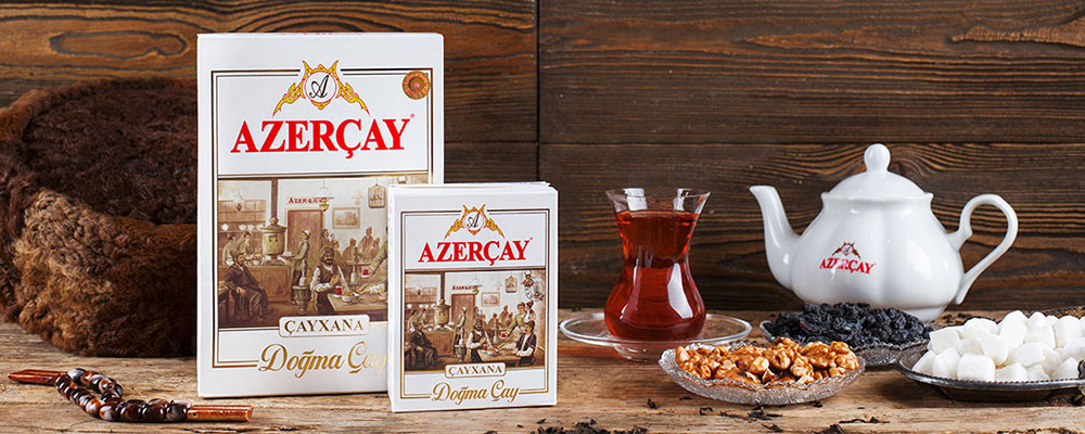 Азерчай – самый ароматный чай!