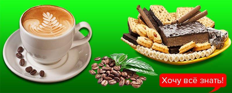 Какой кофе купить: гранулированный или сублимированный?