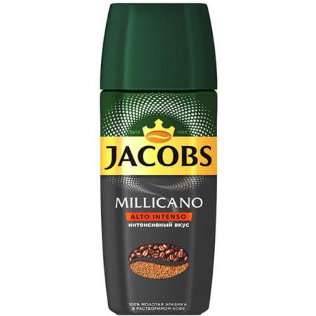 Кофе Якобс Миликано Alto