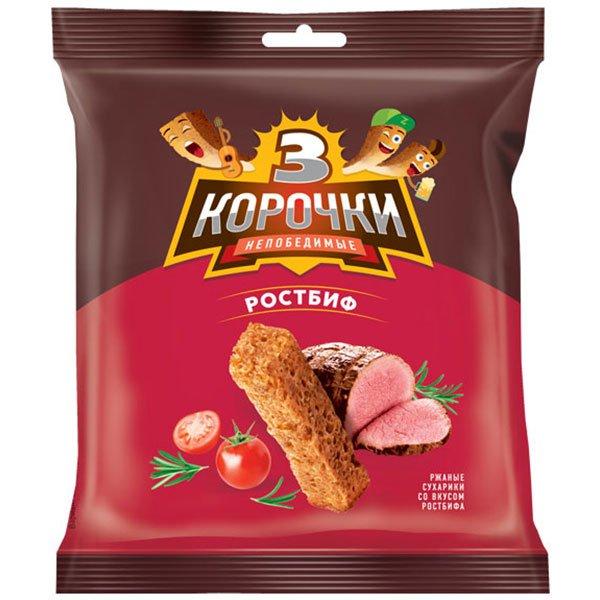 Сухарики-3-Корочки-ростбиф