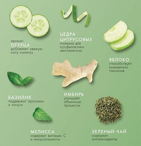 чай тесс-зеленый